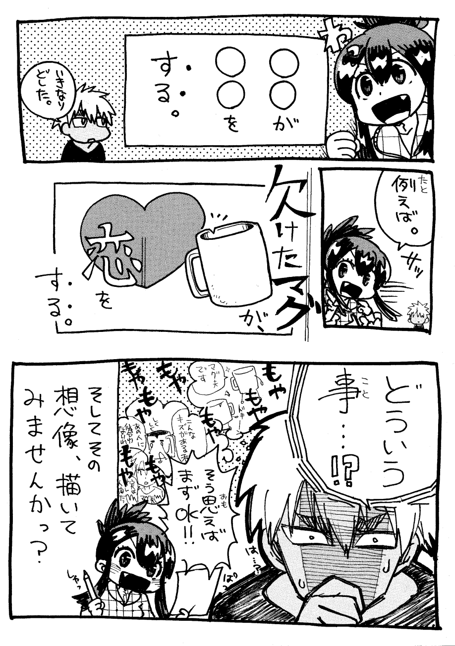 三部イメージ2