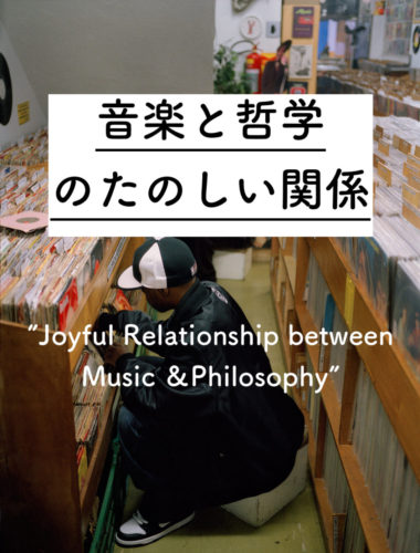 image_jinguji