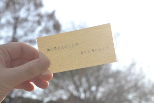 image_niho1_