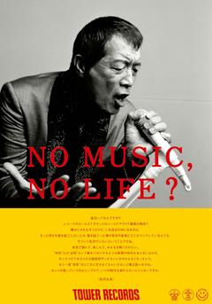 image_sakamoto4