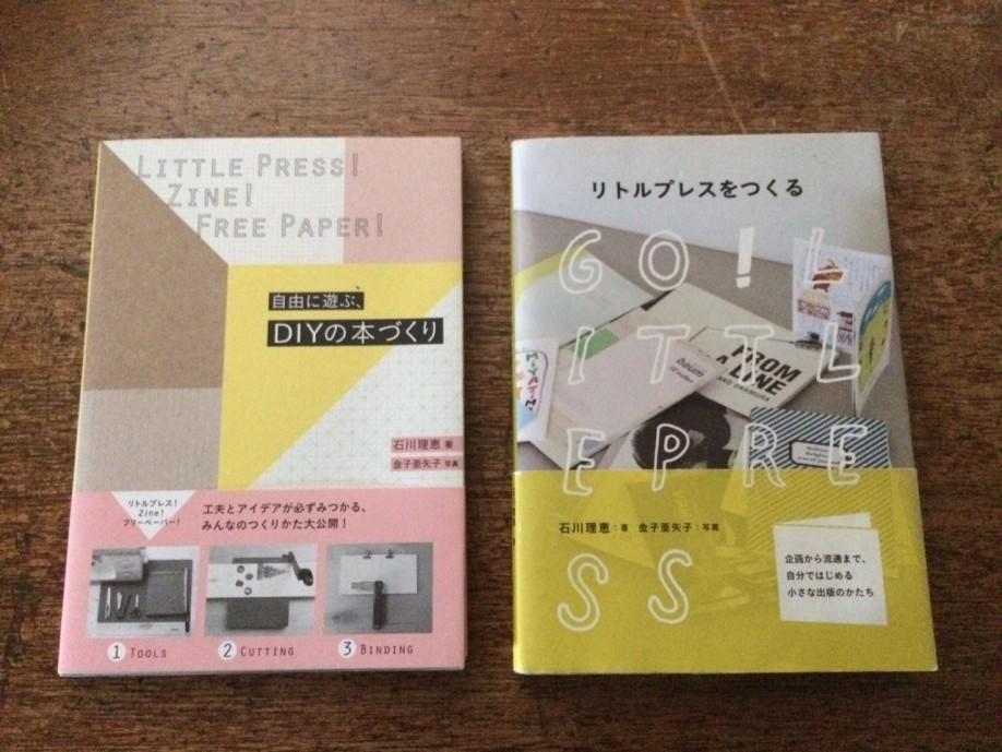 ishikawarie-3